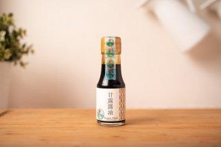 甘露醤油 70ml