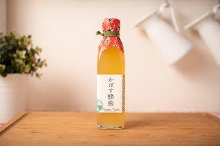 【季節おすすめ】かぼす蜂蜜 300ml