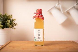【季節おすすめ】ゆず蜂蜜 300ml