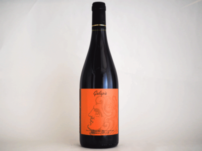 NATURAL WINE 「Galapia 2018 / Mouressipe (赤)」 x OJAS RAW CHOCOLATE SET  <ナチュラルワインとローチョコレートのセット3>