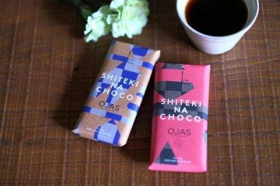 SHITEKI NA CHOCO「MEZAME」 / してきなチョコ「めざめ」