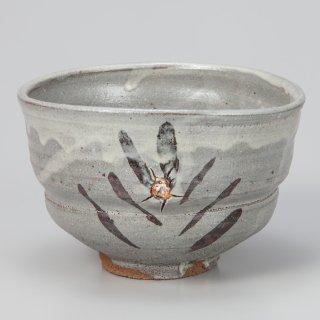 絵唐津 茶碗 清水楽山作