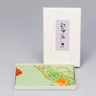 風呂敷(小)  花筏文様(正絹)