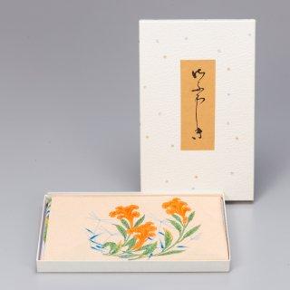 風呂敷(大) 鍋島皿文様(ポリエステル)