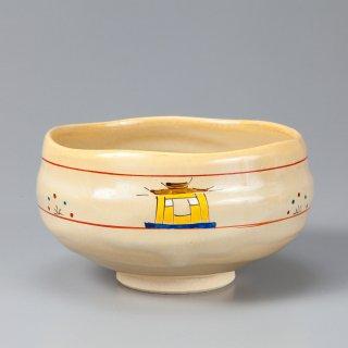 赤膚焼 奈良絵茶碗 大塩昭山作