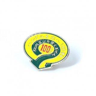 ガチャガチャピンズ 黄×緑
