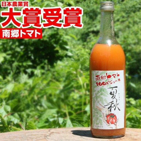 【送料無料】南郷トマト100%ジュース夏秋720g×【1本単品】