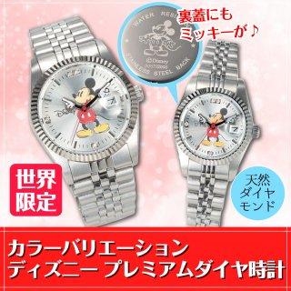 世界限定 カラーバリエーション ディズニープレミアムダイヤ時計
