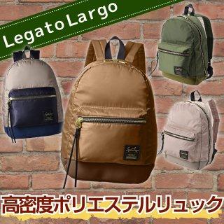 Legato Largo 高密ポリエステルリュック LH−B1021