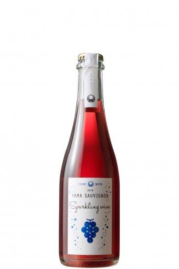 ヤマ・ソービニオン スパークリングワイン 375ml