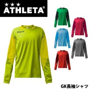ATHLETA(アスレタ) 18010 GK長袖シャツ メンズ サッカーゴールキーパーウェア フットサル チーム対応