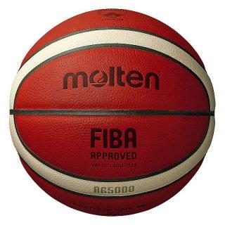 molten(モルテン) B7G5000 バスケットボール 7号球 FIBA 公式試合球