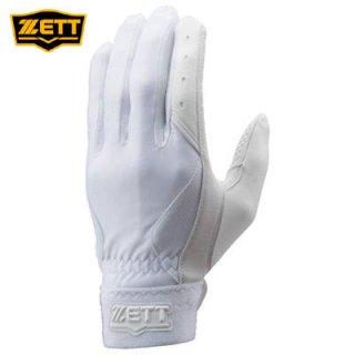ZETT(ゼット) BG299HS 守備用手袋 高校野球対応モデル 【プロステイタス】