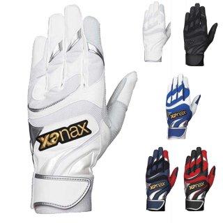XANAX(ザナックス) BBG-87 バッティング手袋 高級シープ 両手用 プロ使用モデル