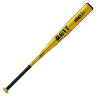 ZETT(ゼット) BAT13683 硬式金属製バット ゴーダST 83cm
