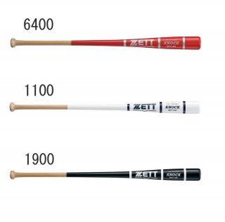 ZETT(ゼット) BKT1450 硬式・軟式兼用 木製ノックバット(朴+メイプル4面張り)