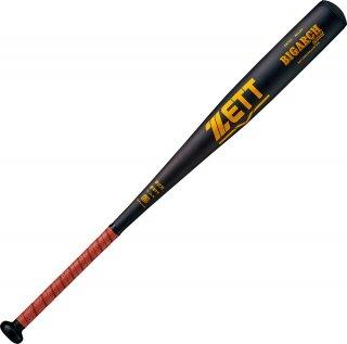 ZETT(ゼット) BAT12084 硬式金属製バット BIGARCH260Z 野球 ベースボール ジュラルミン 84cm
