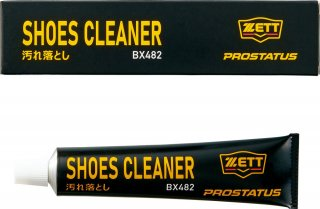 ZETT(ゼット) BX482 スパイク シューズ クリーナー 汚れ落とし 保革 保湿