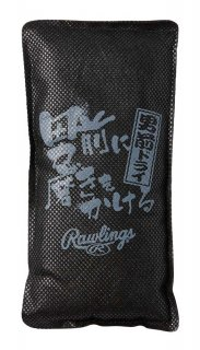 Rawlings(ローリングス) EAOL10S13 グラブドライヤー グラブメンテナンス 乾燥剤