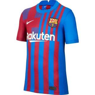 NIKE(ナイキ) CV8222-428 FC バルセロナ 2021/22 スタジアム ホームレプリカシャツ