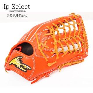 Ip select アイピーセレクト Ip.003-Lc 野球 グラブ Ip.003-Lc 外野手 硬式グラブ キップレザー