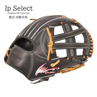 Ip select アイピーセレクト Ip.058-Pr 野球 グラブ Ip.058-Pr 内野手 軟式グラブ オールラウンド ステアレザー