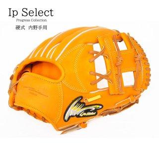 Ip select アイピーセレクト Ip.RD-Pc Ip.RD-Pc 内野手 硬式グラブ オールラウンド ステアレザー