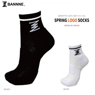 BANNNE(バンネ) BNH-A102 BANNNE スプリングロゴ スポーツソックス ボーダーバンネ 肉厚クッション
