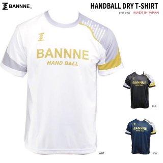 BANNNE(バンネ) BNH-T101 DRY S/S ハンドボール 昇華プラクティスシャツ