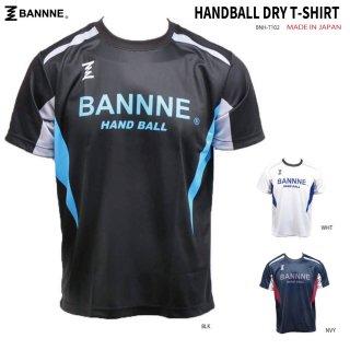 BANNNE(バンネ) BNH-T102 DRY S/S ハンドボール 昇華プラクティスシャツ