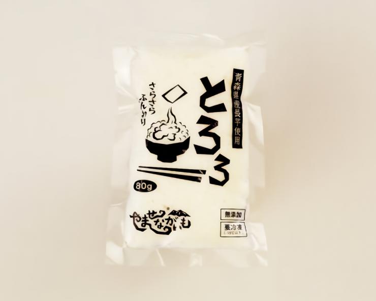 【新発売】青森県産 やませながいもの とろろ(1~2人前・80g)