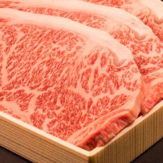 �有田牛 上サーロイン ステーキ(180g×2枚)