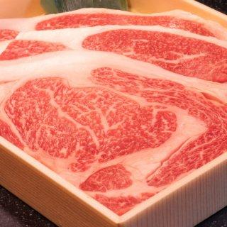 �有田牛 上リブロース ステーキ(250g×2枚)