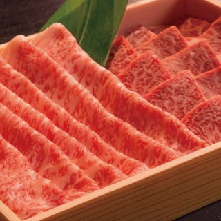 �有田牛 詰合せ おまかせ特上焼肉(400g)特上ローススライス(400g)
