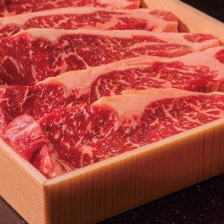 �この華牛 ロースステーキ(130g×5枚)