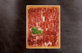 和牛ハラミ焼き肉 1kg <30%引き>