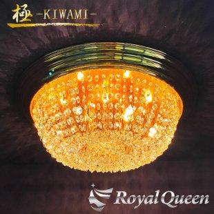 【送料無料】バージョンUP♪ Royal Queenオリジナル★ゴールドメッキ りんご型 シャンデリア 500 【極-KIWAMI- 】 天吊り 照明