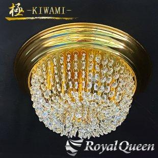 【送料無料】バージョンUP♪ Royal Queenオリジナル★ゴールドメッキ りんご型 シャンデリア 350 【極-KIWAMI- 】 天吊り 照明