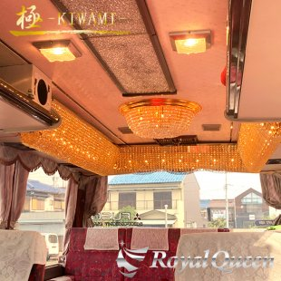 【送料無料】バージョンUP♪ Royal Queenオリジナル★ゴールドメッキ りんご型 シャンデリア 600 【極-KIWAMI- 】 天吊り 照明