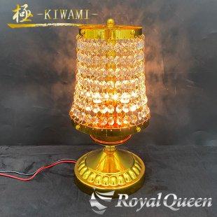 【送料無料】★Royal Queenオリジナル★ゴールドメッキ スタンドシャンデリア 富士(小)【極-KIWAMI-】1個