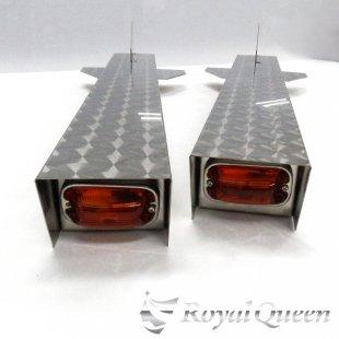 セール♪【送料無料】ロケットマーカー ウロコ柄 RM750D 左右2本セット 全長755mm