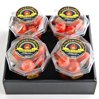 スパルタ生まれの笑ちゃんトマト【200g 4パック入】