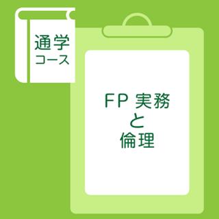 6/26(土)(大阪)相談業務で使えるコミュニケーションスキル