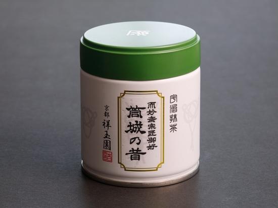 <span>濃茶 筒城の昔 3,564円(40g〜)</span><br><span>表千家不審庵家元 而妙斎宗匠御好</span>
