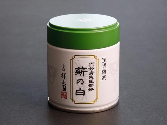 <span>薄茶 薪の白 2,376円(40g〜)</span><br><span>表千家不審庵家元 而妙斎宗匠御好</span>