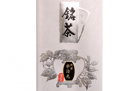 宇治ひかり 1,080円(100g〜)