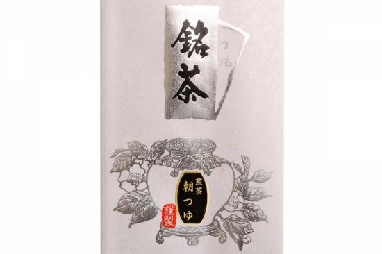 朝つゆ 594円(100g〜)