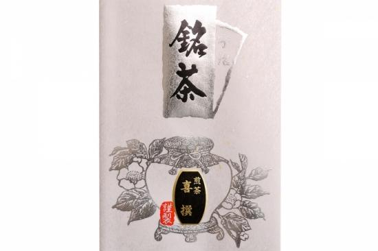 喜撰 324円(100g〜)