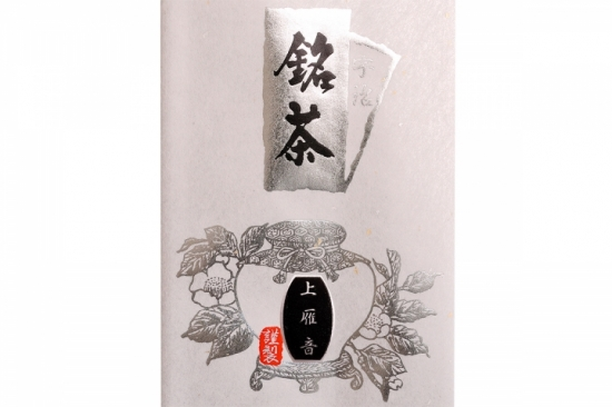 上雁音 540円(100g〜)