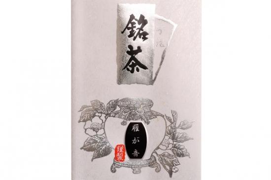 雁音 324円(100g〜)